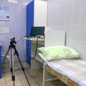 Клиника «Панацея»